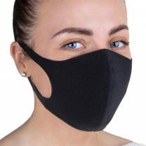 Многоразовая защитная маска со скидкой. | фото 2 из 3