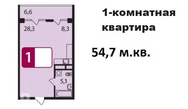 Продаю (бартер, взаимозачет) однокомнатную квартиру в ЖК «Звезда Томилино» | фото 1 из 5