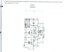 Продаю (бартер, взаимозачет) однокомнатную квартиру в ЖК «Звезда Томилино» | фото 2 из 5