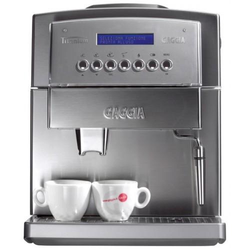 Ремонт любой кофемашины | фото 1 из 1