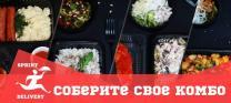 Доставка Домашней еды Sprint Delivery