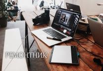 Ремонт компьютеров, ноутбуков в Стерлитамаке. Установка Windows Стерлитамак.