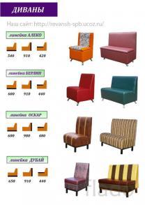 Вся мебель для кафе, баров и ресторанов от производителя. | фото 2 из 6