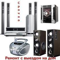Ремонт магнитофонов VHS музыкальных центров двд Выезд на дом   фото 2 из 4