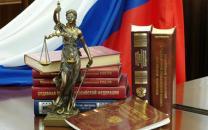 Единая программа подготовки арбитражных управляющих
