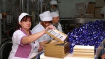 Упаковщики кондитерской продукции вахта с проживанием