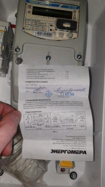Счётчики электроэнергии однофазные многотарифные  CE208 S7.849   фото 4 из 4