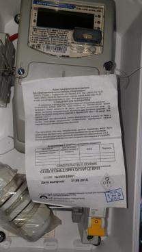 Счётчики электроэнергии однофазные многотарифные  CE208 S7.849   фото 3 из 4