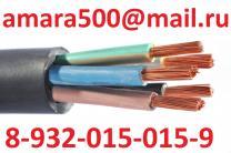 Выкупим ваш силовой, контрольный и т.д. кабель