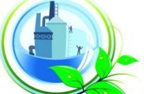 «Обеспечение экологической безопасности при работах в области обращения с опасными  отходами»