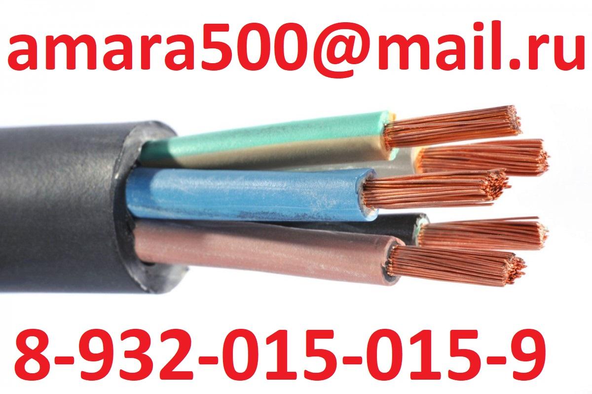 Выкупим ваш силовой, контрольный и т.д. кабель   фото 1 из 1