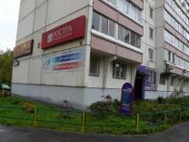 Сдается нежилое помещение 107 кв.м рядом с м. Планерная