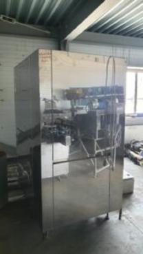 ПродаетсяСтерилизатор паровой ГПС-560-1 (автоклав)