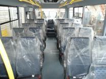 Продажа Автобуса | фото 4 из 5