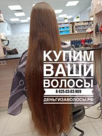 Куплю волосы в Москве | фото 2 из 2
