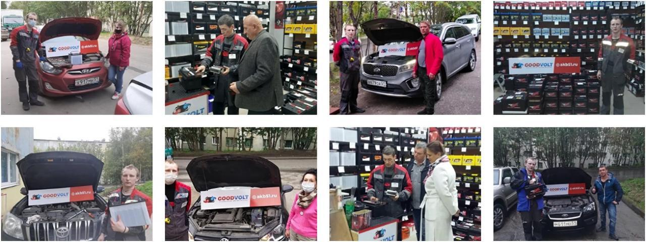 Более 1200 авто / мото аккумуляторов в наличии | фото 1 из 1