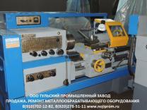 Продажа токарных станков с восстановлением геометрических данных согласно паспорта   фото 2 из 3