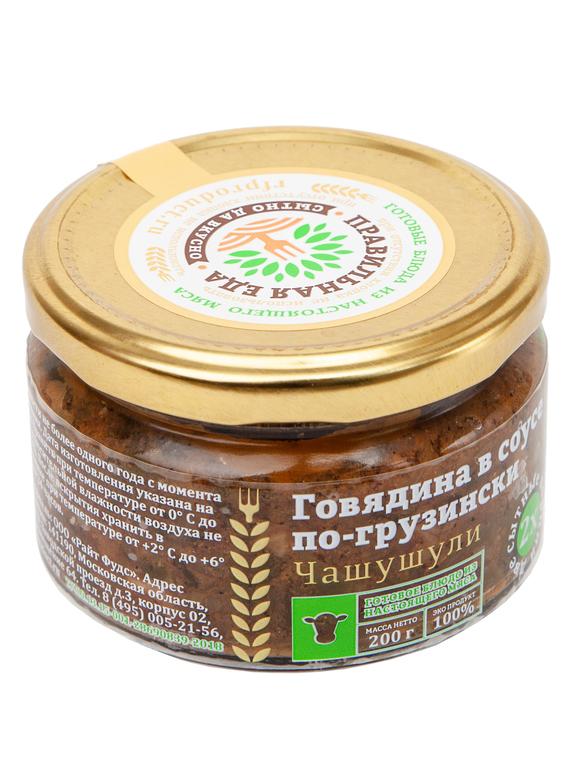 Говяжьи консервы в соусе по-грузински, тушенка | фото 1 из 3