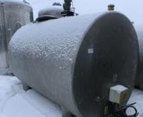 ПродаетсяТанк-охладитель, объем 4 куб.м.,