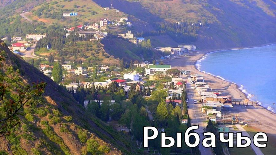 Бюджетный отдых в Крыму от 350 руб. | фото 1 из 6