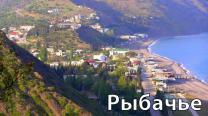 Бюджетный отдых в Крыму от 350 руб.