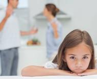 Приём врачом психологом взрослых и детей | фото 1 из 1
