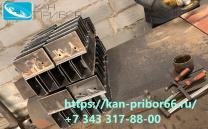НТС 65-06 Опорные конструкции трубопроводов тепловых сетей | фото 5 из 5