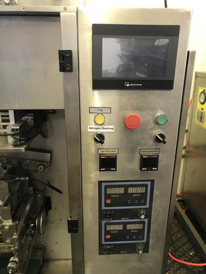 Ультразвуковая машина для упаковки дрип-пакетов с кофе Sengong C19D   фото 1 из 1
