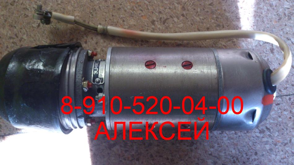 Продам МВР-2В; МВР-2П; Д-38Т; Д-90;   фото 1 из 1