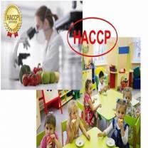 Контроль качества продуктов питания (ХАССП) (ISO) 22000   фото 2 из 3