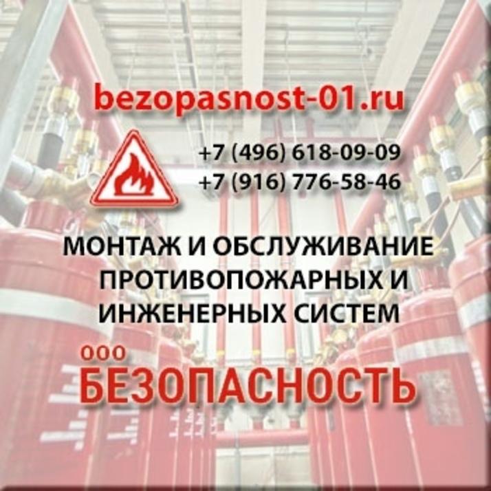 Монтаж пожарной сигнализации   фото 1 из 4