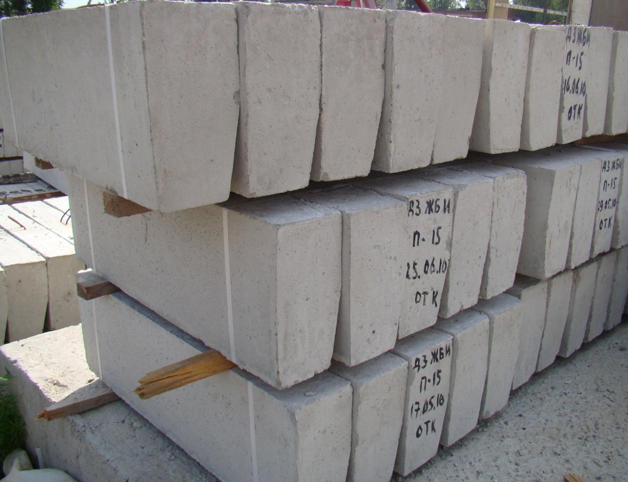 Блок бетонный Б-5   фото 1 из 1